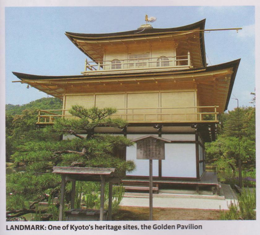 goldone pavilion