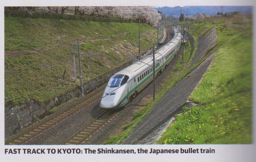 japanese bullen train