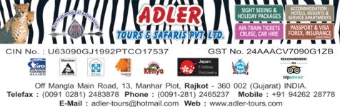 adler gst logo