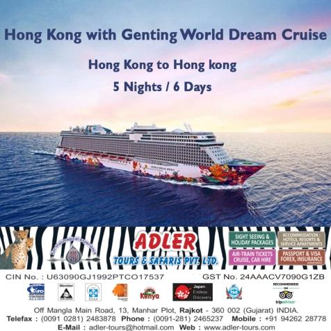 world cruise copy