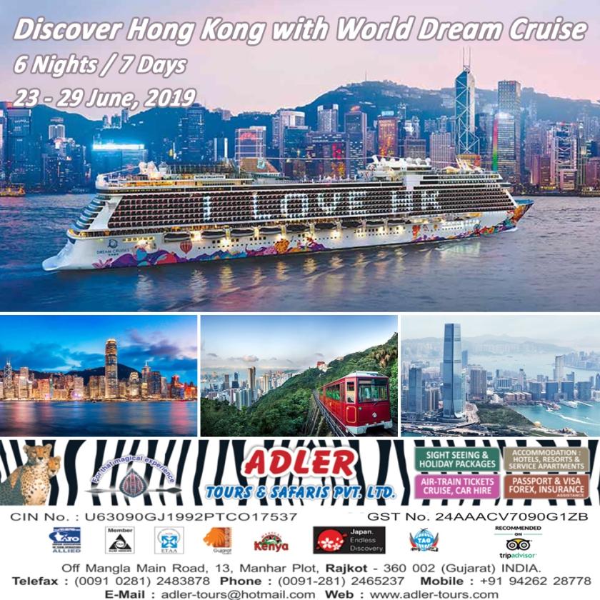 hk-wdc copy