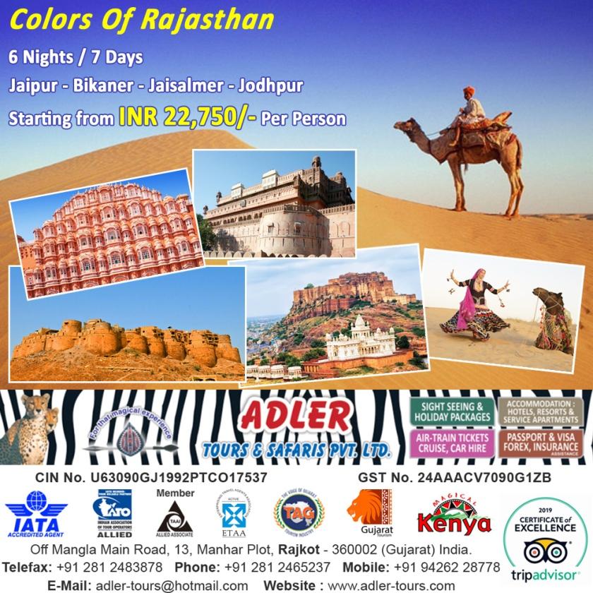 Colors Of Rajasthan copy
