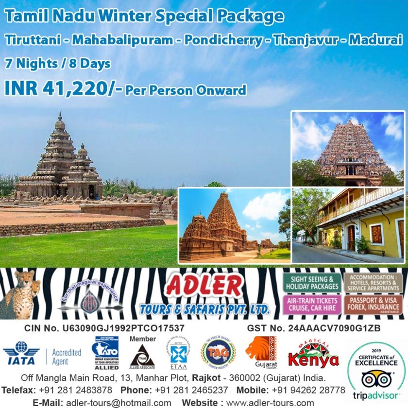 Tamil Nadu Wiinter Package copy